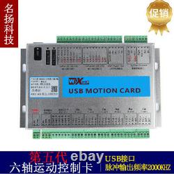 6Axis MACH4 Motion Card USB Interface Board Carving 2000KHZ CNC Controller Board
